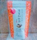 雪室和紅茶ティーパック(2g10p)
