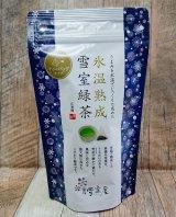 氷温熟成 雪室緑茶ティーパック(2g10p)