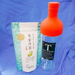 画像2: 雪室冷茶・フィルターインボトル【夏のセット】