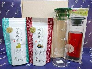 画像1: 夏の水出し茶ポットセット