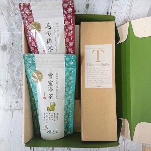 画像2: 越後棒茶&冷茶・フィルターインボトル【夏のセット】