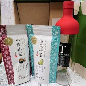 画像1: 越後棒茶&冷茶・フィルターインボトル【夏のセット】