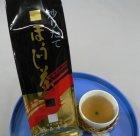 他の写真1: ほうじ茶<特>