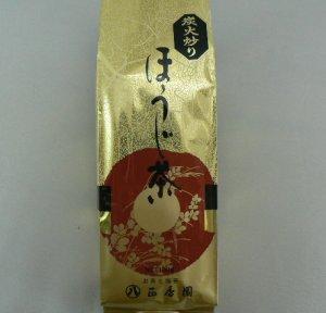 画像1: ほうじ茶<上>