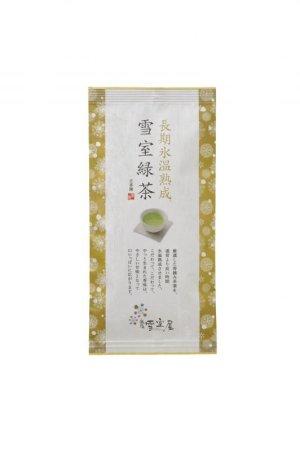 画像1: 長期氷温熟成 雪室緑茶
