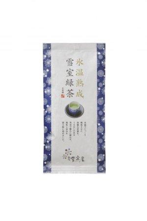 画像1: 氷温熟成 雪室緑茶