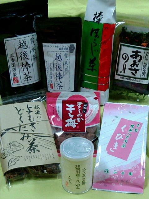 ジオの郷糸魚川 観光物産フェア vol.2