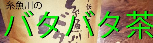 http://www.tea-seikoen.com/page/18
